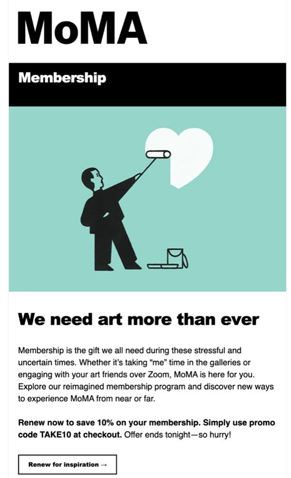 MoMA membership email